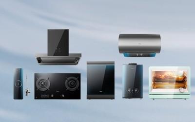 美的华为跨界联合!搭载鸿蒙OS的美的产品双11上市