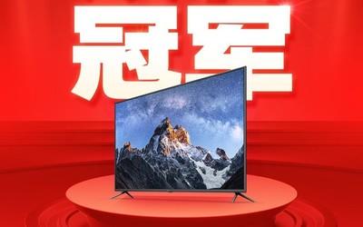 小米电视双11战绩领先!包揽三平台销量&销额双冠军