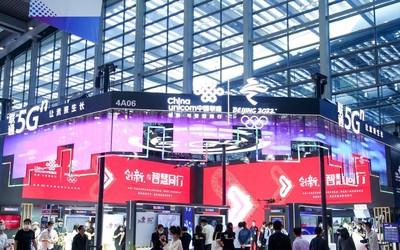 第22届中国国际高新技术成果交易会开幕 5G应用开花