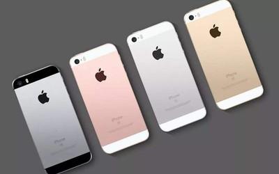 郭明錤:下一代iPhone SE或在2021年下半年首次亮相