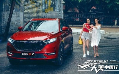 長安歐尚X7周年慶 購車至高鉅惠34000 并可享8重好禮