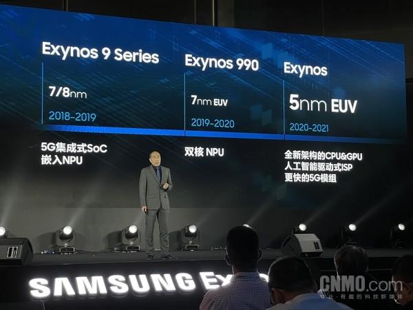 """三星Exynos 1080处理器:用什么来解救那些困在""""跑分里""""的人"""