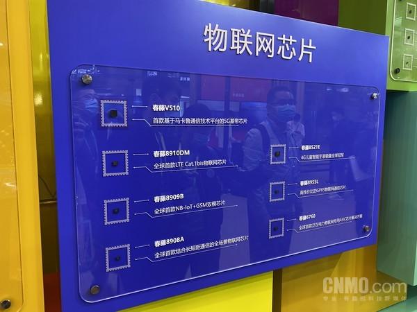 一系列新品發布后 紫光展銳從芯出發搶占5G時代先機