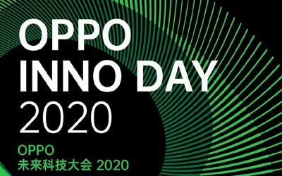 OPPO伸缩屏手机专利曝光 会在未来科技大会上亮相吗?