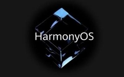 华为鸿蒙OS升级机型曝光 Mate40系列有望率先升级