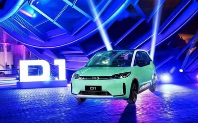 滴滴D1首款定制网约车正式发布 采用比亚迪刀片电池