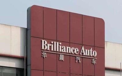 华晨集团债务违约65亿!逾期利息1.44亿 无法偿还
