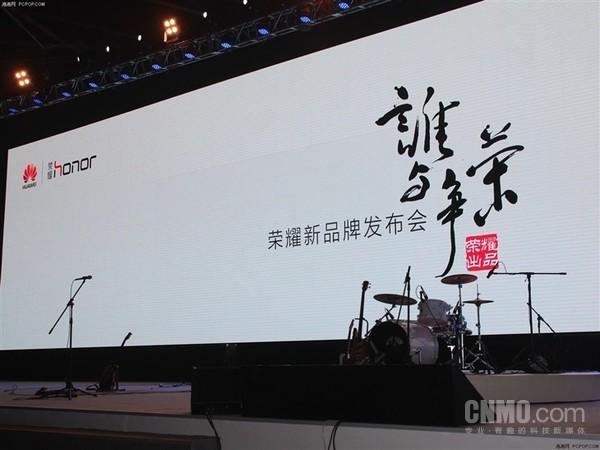 """荣耀品牌历年大事件回忆:这是一部""""荣耀开展简史"""""""