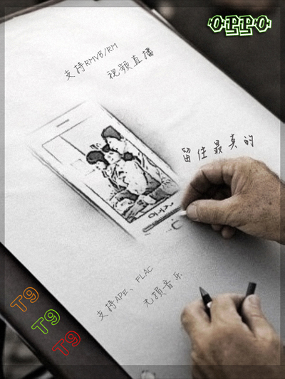 oppo创意海报设计大赛获奖作品欣赏
