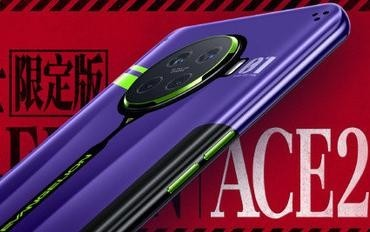 疑似OPPO Ace2 EVA限定版全新主题要来了 官方预热