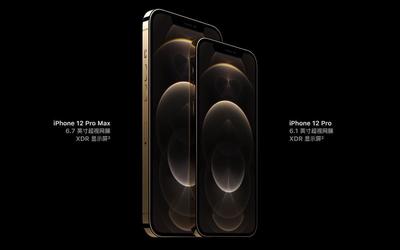 傳京東方OLED未通過蘋果質量審查:供貨iPhone無望!