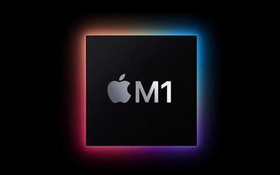 IBM高管:苹果M1自研芯片有望节省25亿美元成本