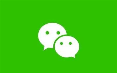 微信聊天新功能:支持一键查找发送话题 你学废了吗?