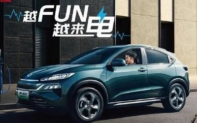东风Honda M-NV发布!纯电动质趣SUV售14.98万元起