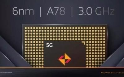 联发科6nm芯片MT6893曝光 A78超大核主频3.0GHz