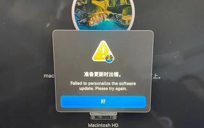 苹果ARM版Mac重装系统出错?这有一份官方解决方案