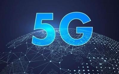 中国建成全球最大5G网络 5G基站数量占全球近七成
