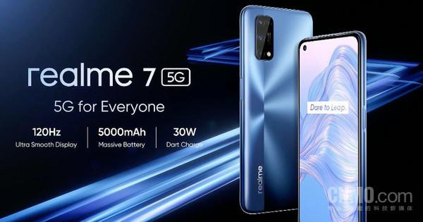 realme 7 5G海外发布 配置与真我Q2类似但价格贵很多