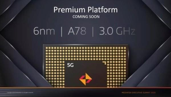 聯發科即將發布6nm制程工藝的5G芯片