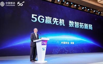 中国移动召开峰会,发布2021年5G终端产品暨销售策略
