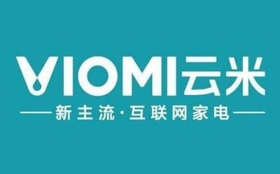 云米Q3财报发布:总销售收入14.9亿元 盈利保持稳健