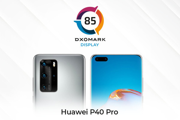 DXOMARK公布华为P40 Pro屏幕得分:85分 排名靠前