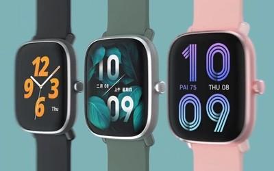 Amazfit GTS 2 mini手表新品即将上市 更加轻薄精致