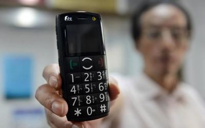工信部开展互联网应用适老化改造 助力老年人生活