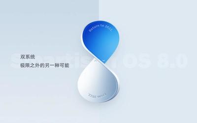 快来体验新功能 坚果Pro 3开启Smartisan OS v8.0众测