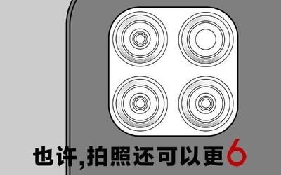 "Redmi Note 9系列正式发布 联想:""6刃出鞘 比9更6"""