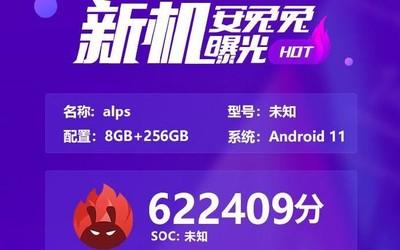 联发科新款SoC跑分公布 总分高达62万或为MT6893