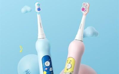 华为智选智能儿童牙刷开售 6种洁牙模式首销价219元