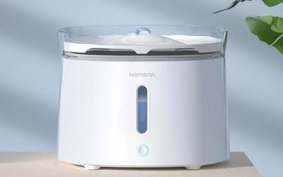 霍曼宠物饮水机开卖 核心专利无线水泵呵护宠物安全