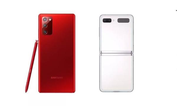 三星Note20 5G和Z Flip 5G红白新色上新 已限量发售