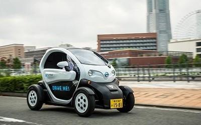 日本或将于2030年禁售燃油汽车:将加大购车补助力度