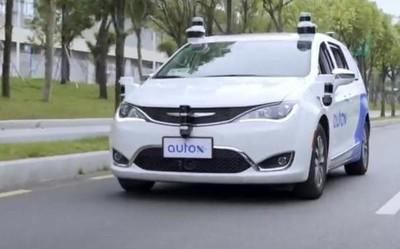 AutoX在国内测试无人驾驶 实现该领域国内零的突破
