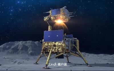 我国在月球首次实现国旗独立展示:将携带样品返回