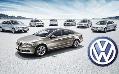 大众中国回应停产:相关车辆的客户交付没有受到影响