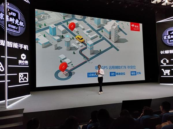 中兴Blade V2021 5G时光机 用科技创造有温度的智能手机
