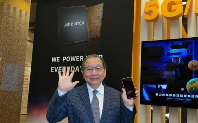 抢夺高端5G市场 联发科2021年Q1发布新旗舰5G芯片