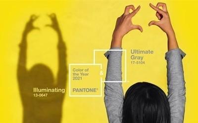 潘通2021年度代表色来了!双色组合传递力量与希望