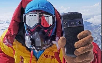 8848:第一个站上海拔8848米的手机品牌 源自珠峰