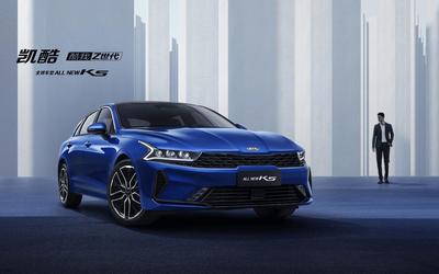 东风悦达起亚K5凯酷新增2款车型 售17.78万-19.58万元