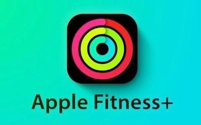 适合健身用户的Apple Fitness+已推出 中国暂未提供