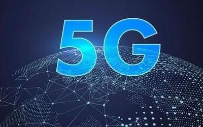 中国联通携手中兴完成国内首个5G终端节电全功能验证