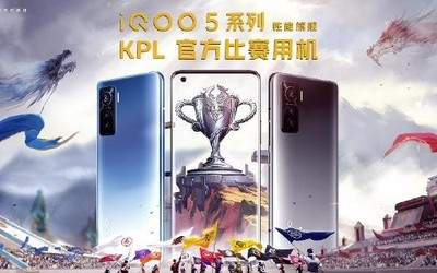 iQOO冯宇飞发文回顾2020 并透露明天KPL比赛上有惊喜
