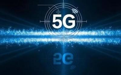 我国5G发展遥遥领先 5G用户近两亿 占全球用户的85%