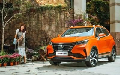长安汽车新款CS15上市 官方指导价6.19万元-7.69万元