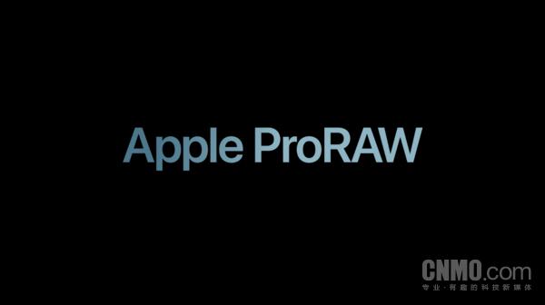 更专业的Apple ProRAW 突破了iPhone拍摄的天花板
