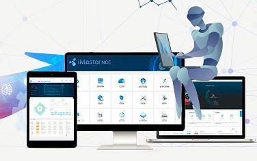 华为IDC联合调研:90%企业希望数据中心完全自动